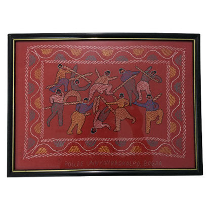 Picture of Red Wall Mat