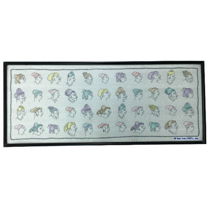 Picture of White  Wall Mat (Nawab of Bangla)